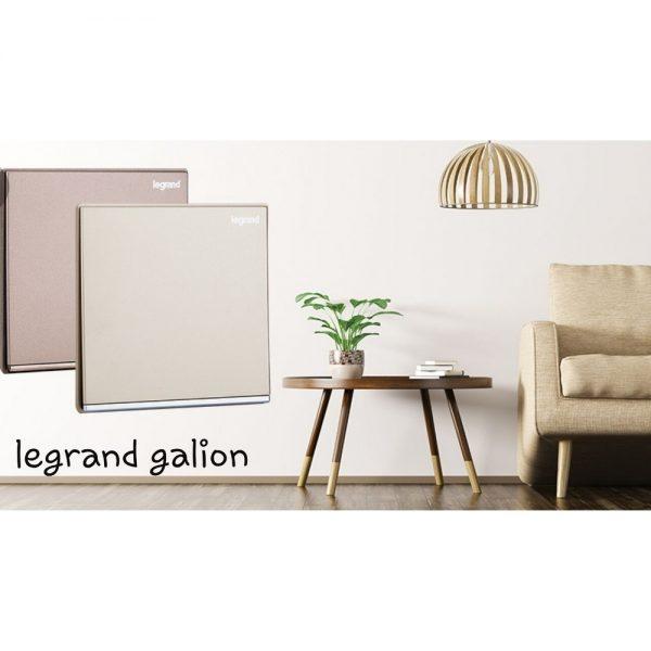 Legrand Galion